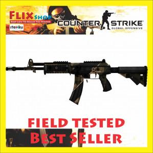 Galil AR | Black Sand (Mil-Spec Grade Rifle)