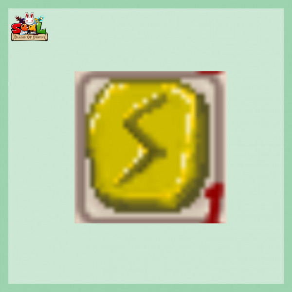 GRS [Gold Rune Stone]