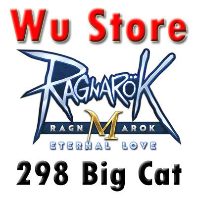 298 Big Cat Coin