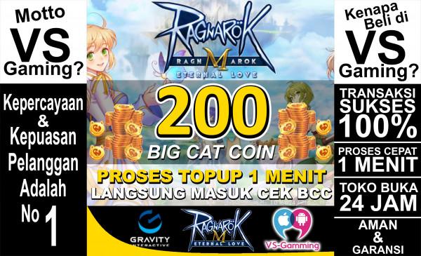 200 Big Cat Coin