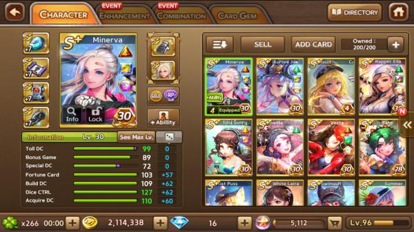 Minerva+Aurora Joe+WhiteLaira+Vesta+Fate dkk