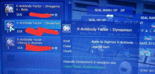 Dynasmon X