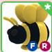 King Bee (FR) Adopt ME