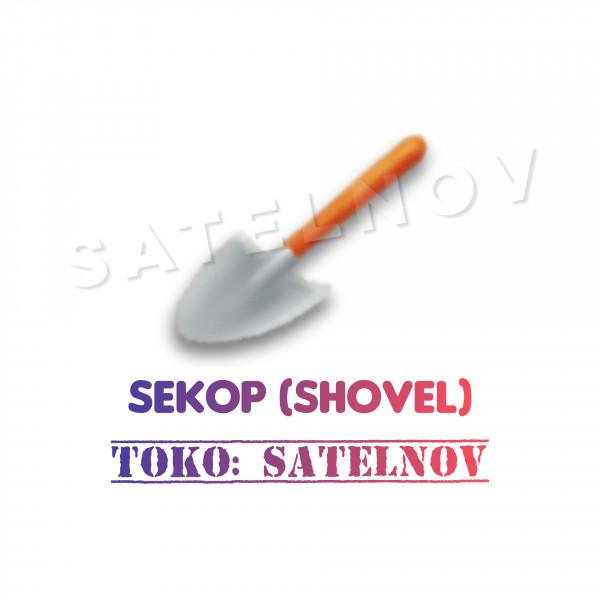 Sekop (Shovel)