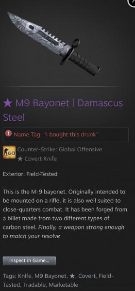 ★ M9 Bayonet   Damascus Steel (★ Covert Knife)
