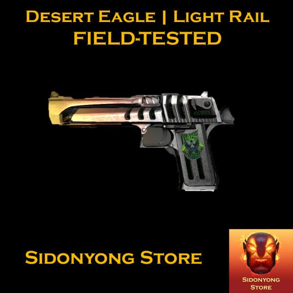 Desert Eagle   Light Rail