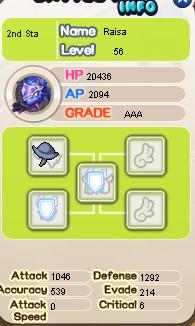 (Battle Pet) Dark Spirit AAA
