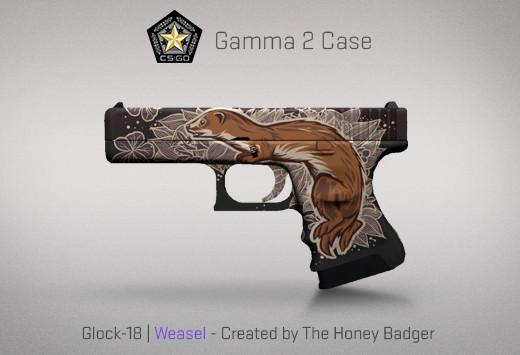 Glock-18   Weasel (7 Hari)