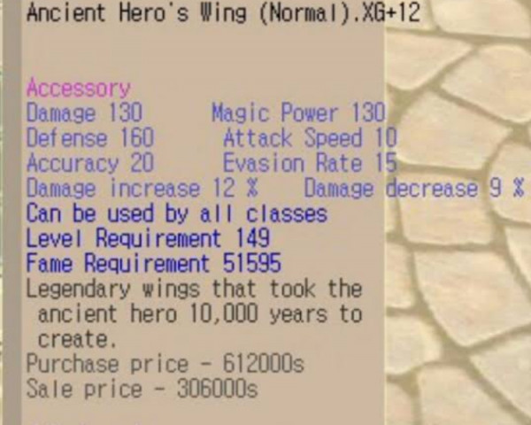 Ancient Hero's Wing (Normal) XG+12