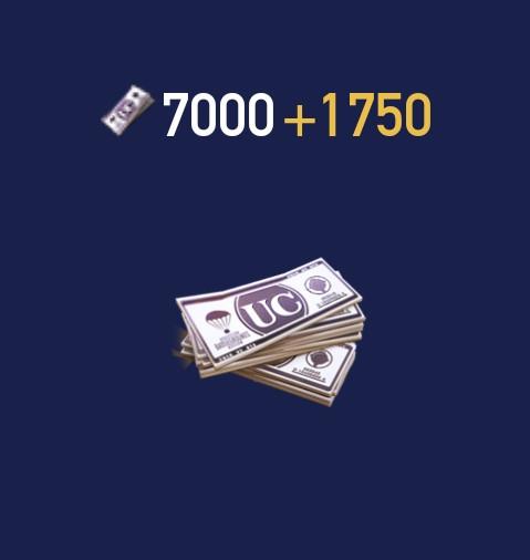 8750 UC PUBG LEGAL