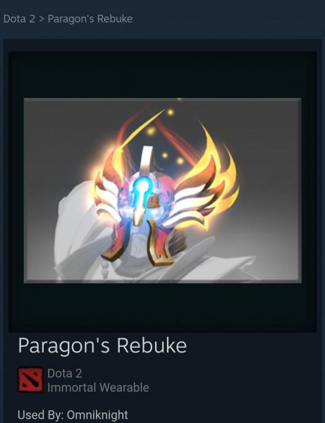 Paragon's Rebuke (Immortal TI8 Omniknight)