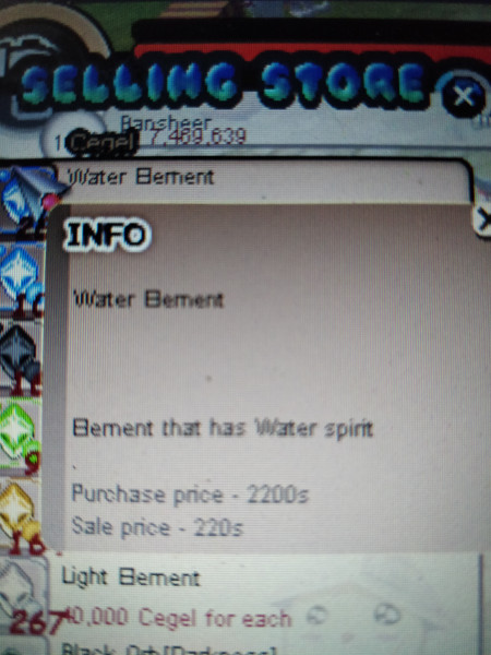 Water Element 7D