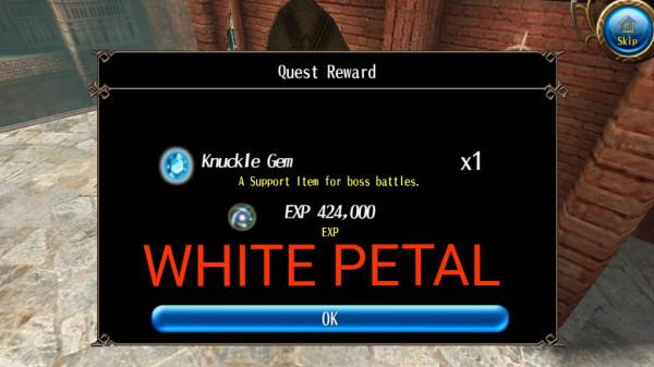 White petal per stak