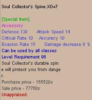 Soul Colector Spine XG+7