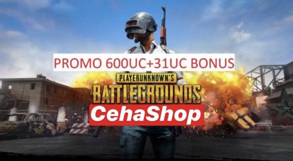 600 UC Bonus 31 UC