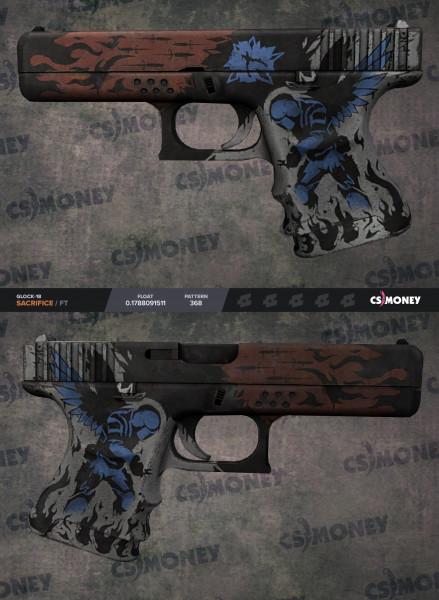 Glock-18 | Sacrifice (Mil-Spec Grade Pistol)