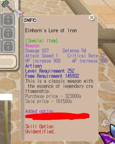 Einhorn Lore of Iron normal+0 (Clean)