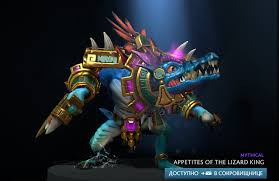 Slark Appetites of the Lizard King