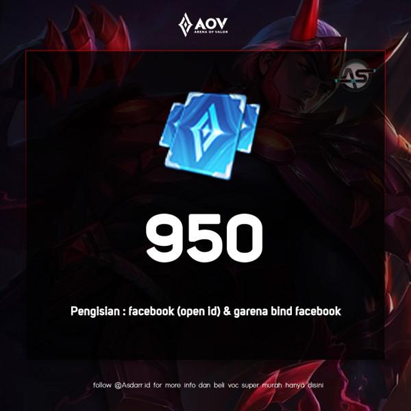 950 Voucher