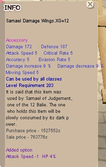 Samael Damage Wing.XG+12