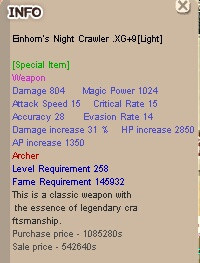 Einhorn Archer.XG+9 + Arrow+9