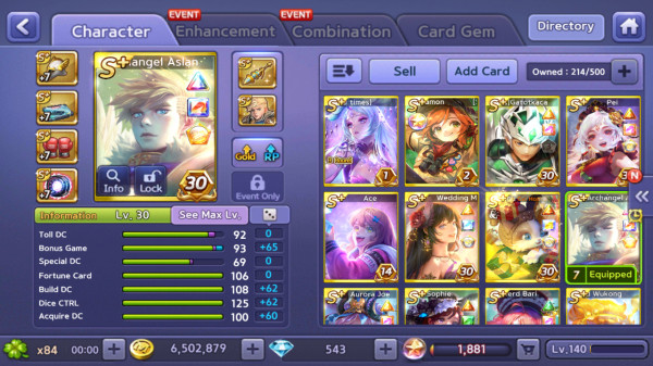 Archangel+WedManora+Pei+Remus+Police+Isaac+Lucia