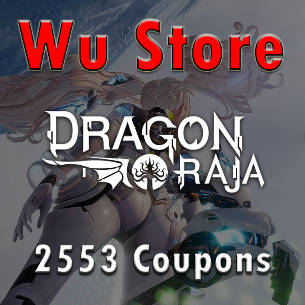 2553 Coupons