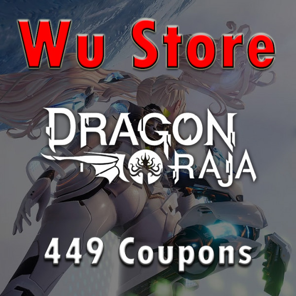449 Coupons