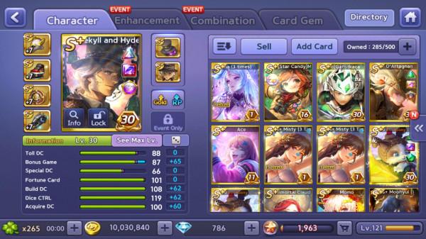 Jekyll+Suthon+Artagnan+WMorgana+Shushu+Fate