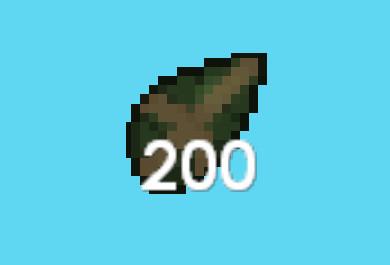 PEPPER SEED 200