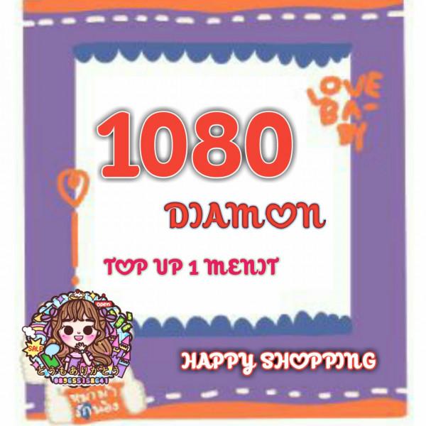 1080 Diamonds