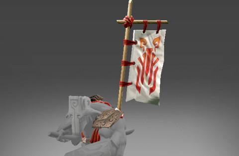 Battle Banner of the Masked (Juggernaut)