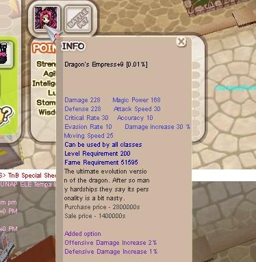 Dragon Empress+9 ODI 2% DDI 1%