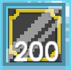 200 Hidden Door
