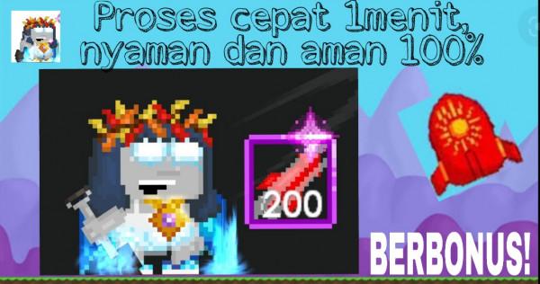 200 Firework