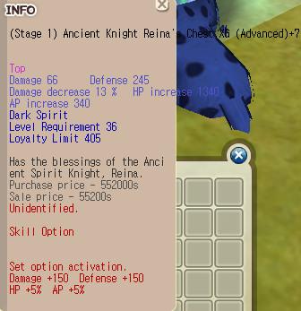 Ancient Knight Reina Chest (Advanced) XG+7 Unapp