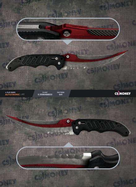 Flip Knife | Autotronic