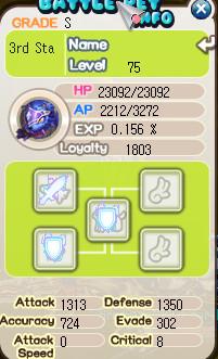 (Battle Pet) Dark Spirit 75 S