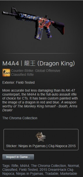 M4A4 | 龍王 (Dragon King) (Classified Rifle)