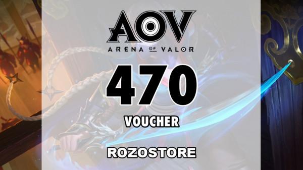 Top Up 470 Voucher