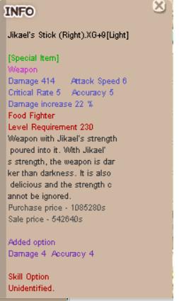 Jikael Food Fighter XG+9