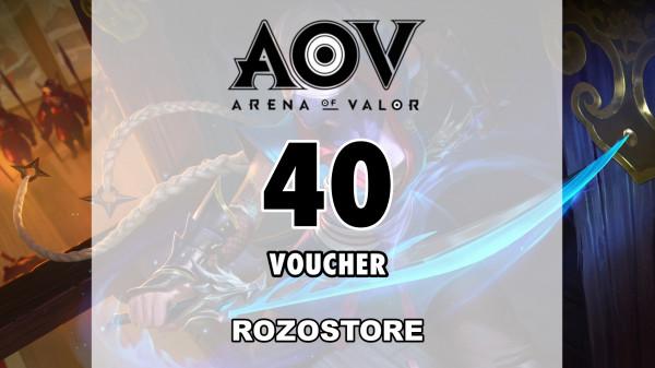 40 Voucher