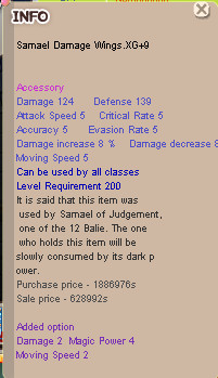 Samael Damage Wings XG+9