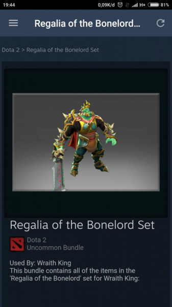 Regalia of the Wraith Lord Set (Wraith King Set)