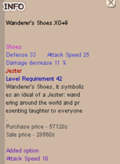 Wanderer Shoes XG+9 Aspd 10