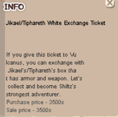 Jikael Tiphareth White Exchange Ticket / Stack