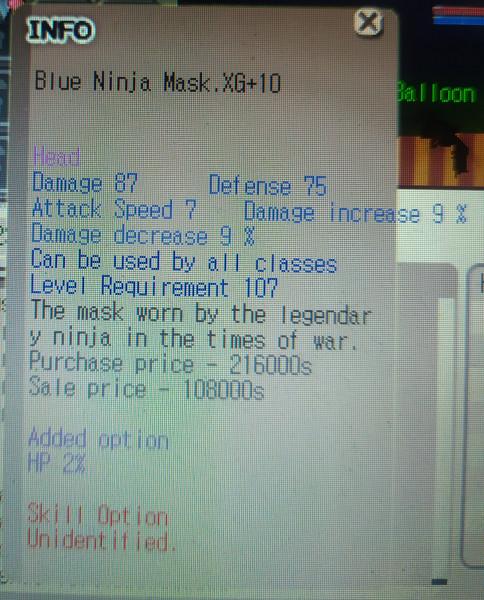 Blue Ninja Mask XG+10 (BNM)
