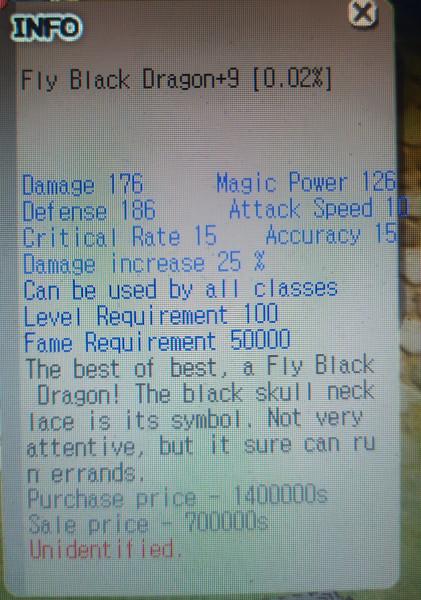 (Black Dragon Egg) Fly Black Dragon +9 UNAP