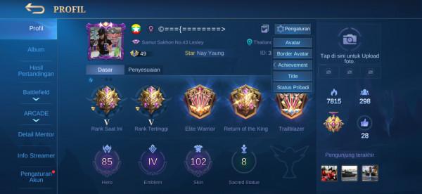 3 limit meta Emblem max IV | total skin 100+