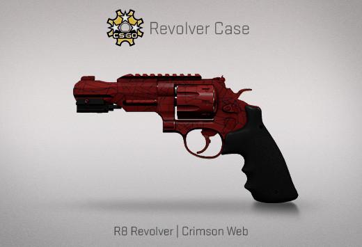 StatTrak™ R8 Revolver | Crimson Web